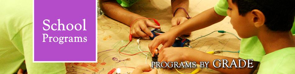 school programs by grade